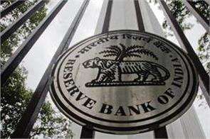 rbi may reduce interest rates again may be cut by 0 25