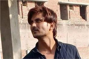 look and style of this person is like sushant singh rajput