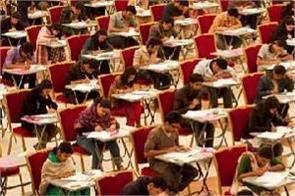 gujarat postpone final year exams of all universities