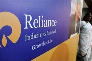 ril creates history becomes country s first company to cross rs 12 lakh crore