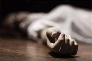 married woman dies by drinking poison