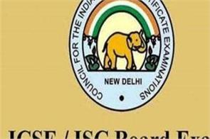 icse isc assessment scheme released for cancelled papers