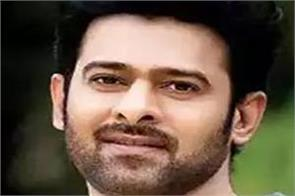 prabhas 20 new poster coming soon 10 july