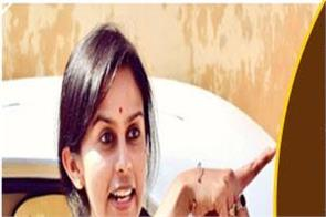 success story of ias priyanka shukla