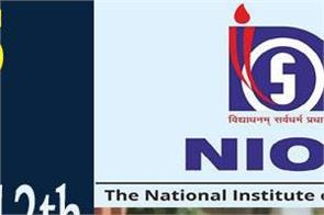 nios board exam 2020 all exams for classes 10 and 12 cancelled