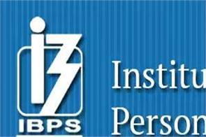 ibps recruitment 2020 for 9638 officers posts