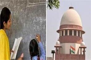 sc to hear 69000 teacher recruitment today candidates can get big relief