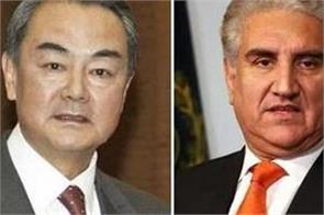 pak fm talks to chinese counterpart discusses kashmir afghan issues