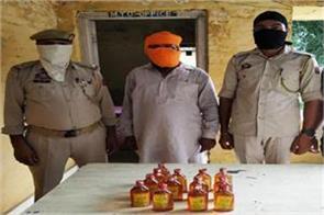 illegal liquior seized in vijaypur