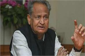 ed summons to chief minister gehlot s brother