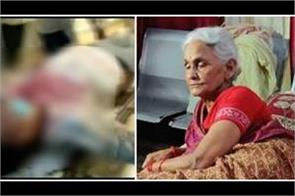 mother s health deteriorated due to news of vikas dubey s death