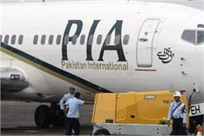 us bans pakistani flights after pilot license scandal