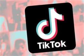 banning tiktok takes a big tool away from chinese surveillance work