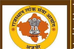 rpsc ras mains result 2018 announcement today