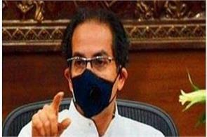 uddhav thackeray strict about maharashtra