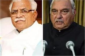 cm khattar took a dig at hooda s challenge of contesting elections