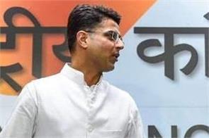 rebel mla of congress reached court