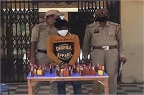 youth arrested with alcohol in vijaypur