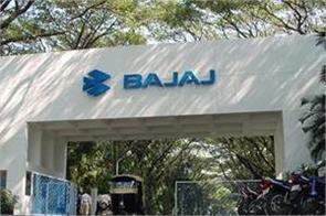 covid cases inch closer to 300 at bajaj auto waluj plant