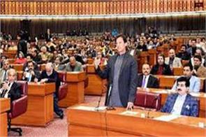 motion on jammu kashmir passed in pakistan assembly