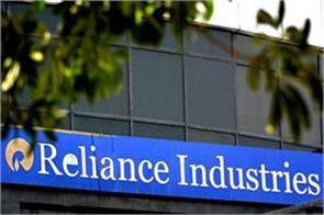 reliance industries  market capitalization crosses rs 14 lakh crore