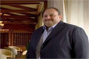 pnb scam ed tightens new chargesheet for extradition of mehul choksi
