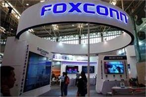 foxconn to invest billion in india amid apple s production shift from china