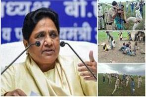 bjp only gives the impression of settling dalits mayawati