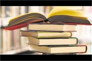 pak bans over 100 textbooks over  objectionable content
