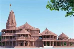 copper plates will be installed to connect stones in ram temple