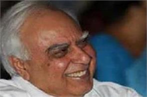 kapil sibal attack on on congress rebel mlas
