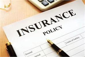 take insurance policy from insurance companies or registered agents