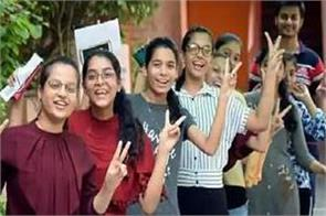 cbse 10th result 2020 girls outperform in class 10th after 12th