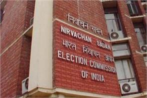 ec cancels lok sabha assembly by election due to corona