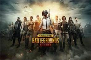 children are becoming negative by playing pubg isro former president