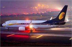 jet airways  losses widened to rs 5 536 crore in 2018 19