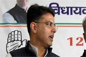 congress is tight on bjp over rajasthan politics