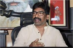 jharkhand cm hemant soren did home quarantine himself