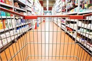 things are starting to improve the fmcg sector recovered in the month of june