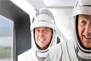 nasa astronauts will not land on earth yet