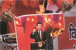 ins demands chinese media banned