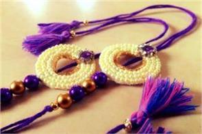 how to make homemade rakhi