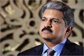 anand mahindra said when the plague case came up in china now such reports