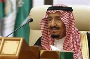 saudi arabia s king salman admitted to hospital