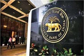 india s foreign exchange reserves and housing price index rise rbi