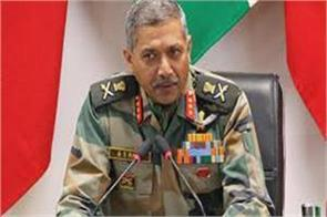 we dont want to kill terrorist said army