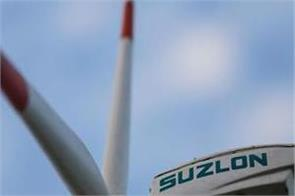 suzlon s losses more than doubled to rs 834 22 crore in fourth quarter