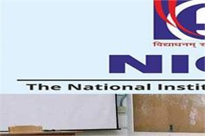 nios cancels class 12 exams for students with special needs