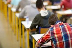 icai ca exam 2020 icai likely to cancel chartered accountancy exam