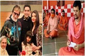 hanuman chalisa recitation for the great wishes of the amitabh bachchan